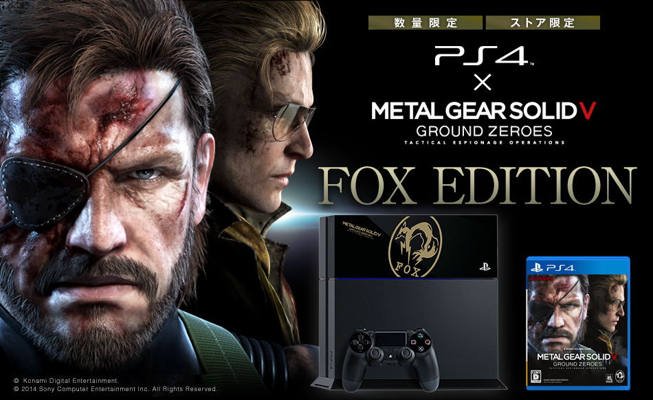 Playstation 4 News – Exclusive MGS V – Fox Edition Custom