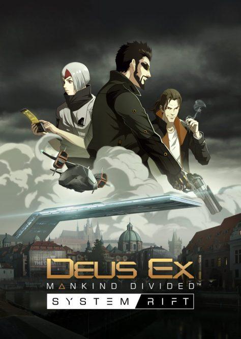 Deus EX MD DLC 1
